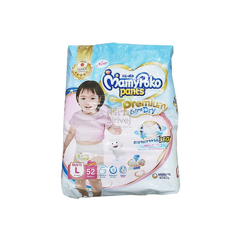 MAMY POKO PANTS GIRL