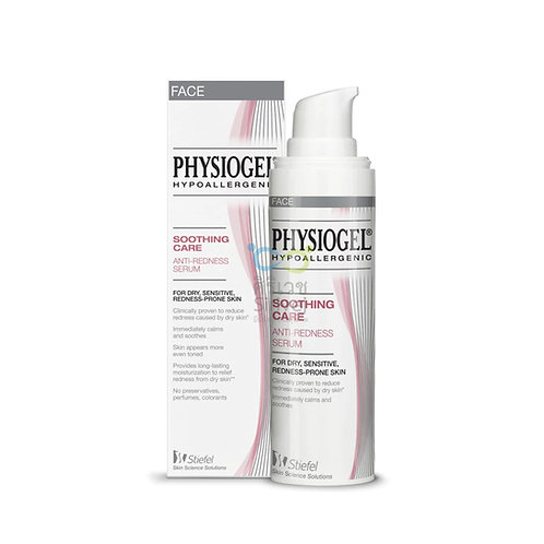 PHYSIOGEL SOOTHING CARE SERUM