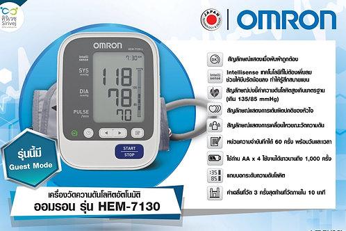 OMRON MODEL HEM-7130