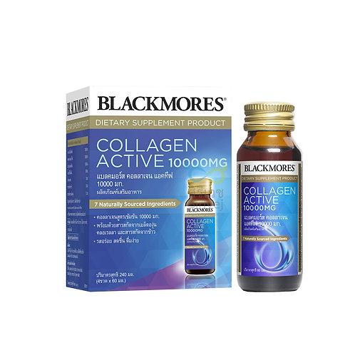 Blackmores Collagen Active