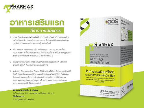 Pharmax aenti.age dailydefense