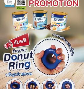 🌟แถมฟรี Donut ring ห่วงยางบริหารกล้ามเนื้อมือ💖เมื่อซื้อ ensure ทุกรส ขนาด 850g 2 กระป๋อง