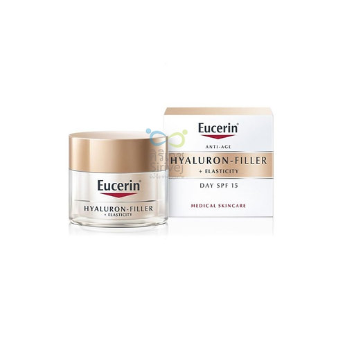 Eucerin radiance-lift filler day cream