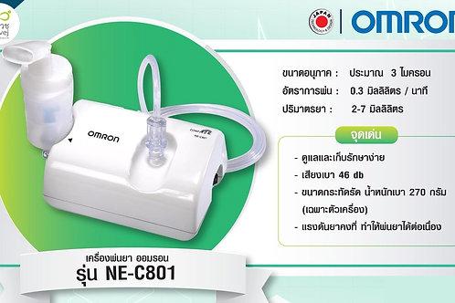 OMRON NE-C801 เครื่องพ่นยา
