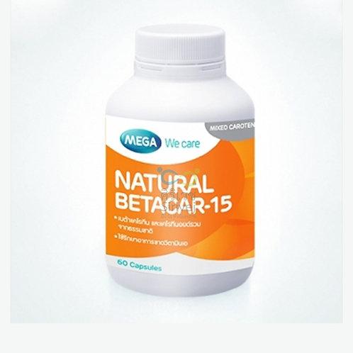 เมก้า วีแคร์ | เบต้าคาร์-15 ธรรมชาติ (NATURAL BETACAR-15)