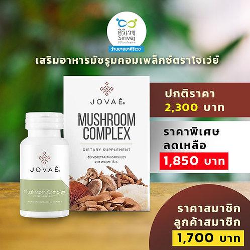Jovae Mushroom Complex