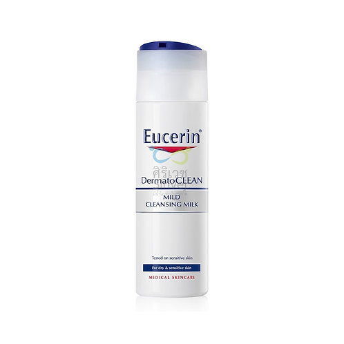 Eucerin Ultra sensitive cleansing milk