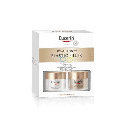 Eucerin PH5 elastic starter kit set