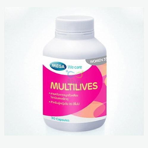 เมก้า วีแคร์ | มัลติไลฟส์ (MULTILIVES)