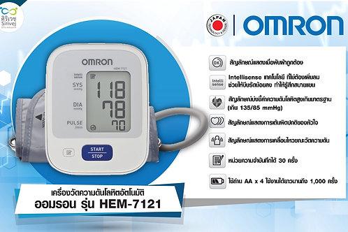 OMRON MODEL HEM-7121