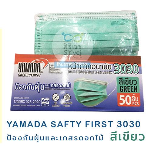 Yamada Safety First 3030 หน้ากากป้องกันฝุ่นและเกสรดอกไม้ สีเขียว 50 ชิ้น
