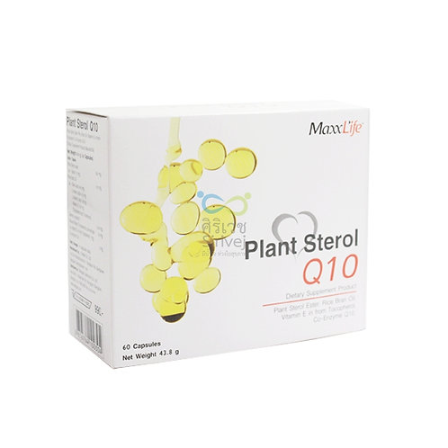 Maxxlife plant sterol Q10