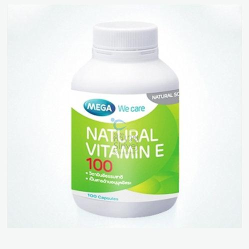 เมก้า วีแคร์ | วิตามินอี ธรรมชาติ 100 (NATURAL VITAMIN E 100)