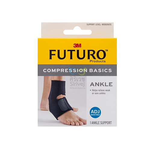 FUTURO COMPRESSION BASICS ANKLE SUPPORT