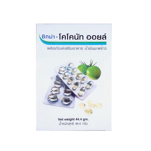 ZM coconut oil