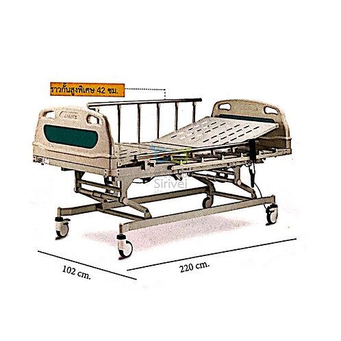 B03P-D เตียงผู้ป่วยไฟฟ้า 3 ไก
