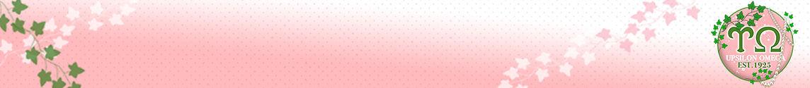 most recent banner revision.jpg