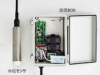水位計測サービス製品写真.jpg
