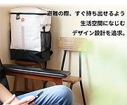 スワン株式会社①.jpg