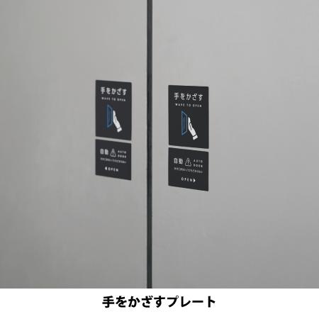 2_製品ギャラリー5.png