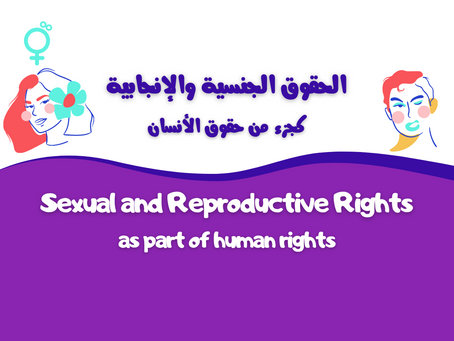 Sexual and Reproductive Rights are Human Rights