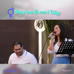 Baytna Event - Activating the Arab community in Barcelona