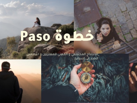 Paso خطوة course in social and professional integration in Spain