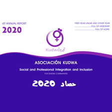 ِKudwa Annual Report 2020