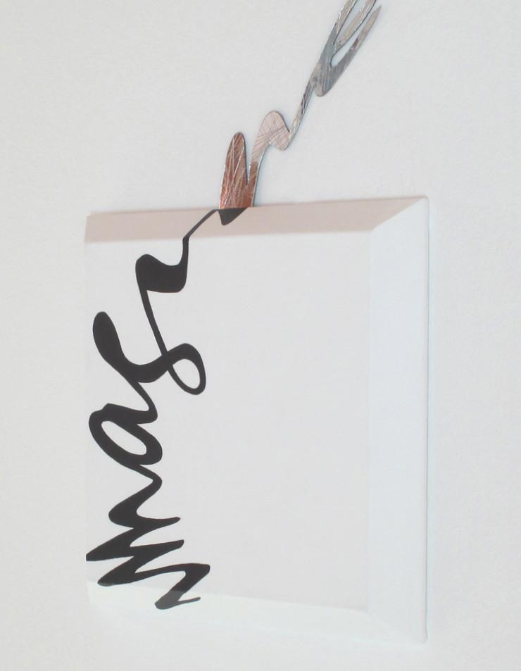 IMAGINE (2011)