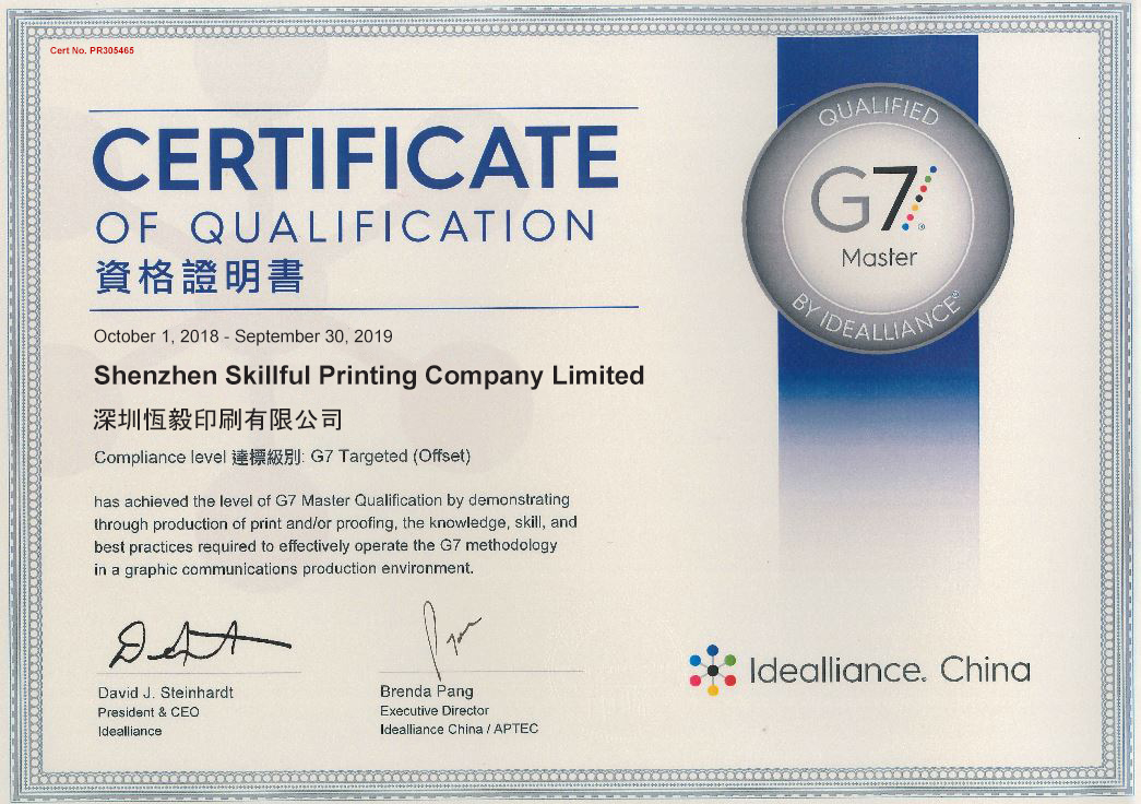 G7 Master Facility Qualification