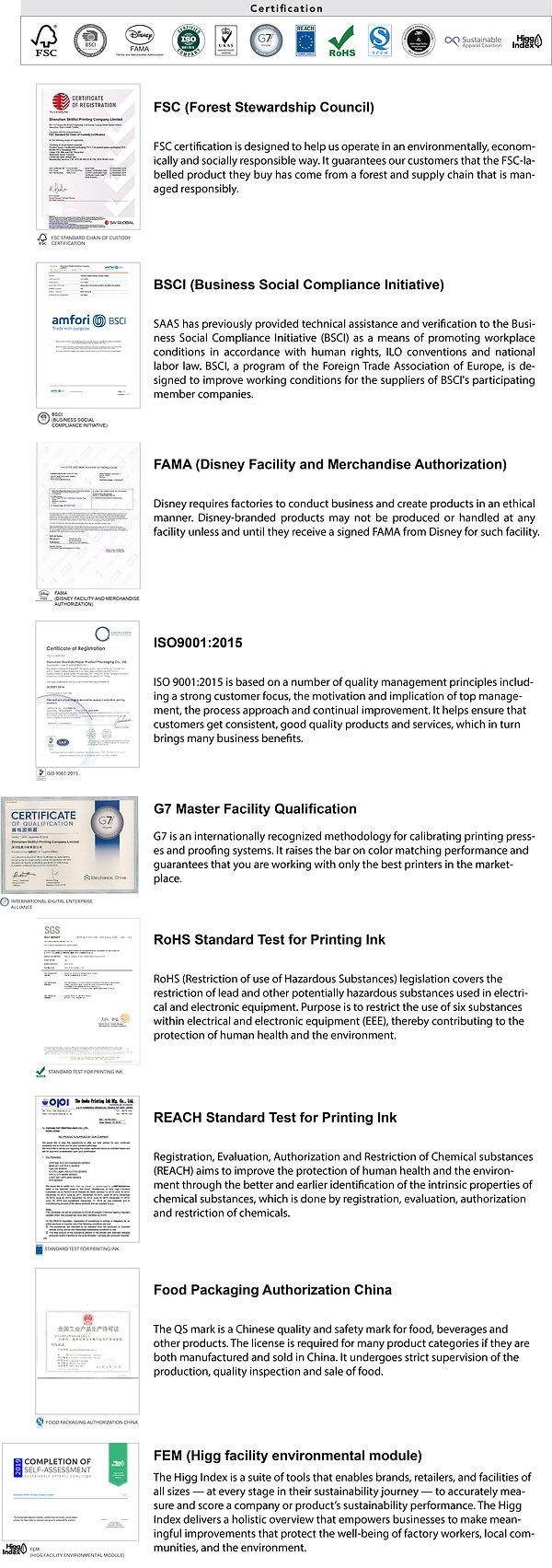 Certification_webuse.jpg