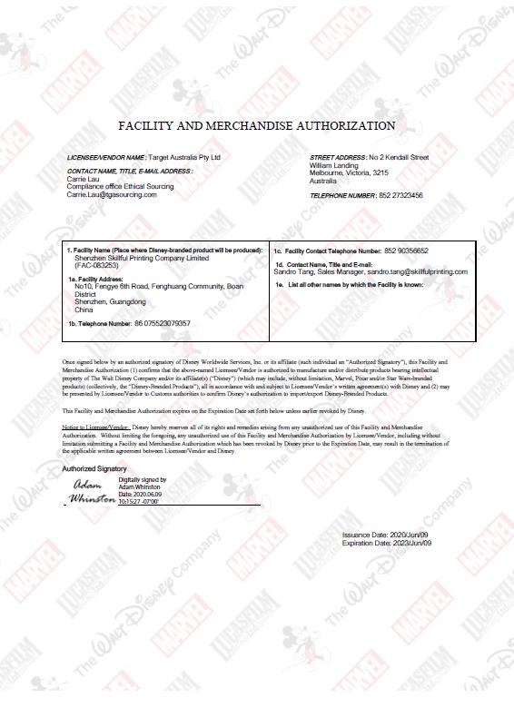 FAMA (Disney Facility and Merchandise Authorization)