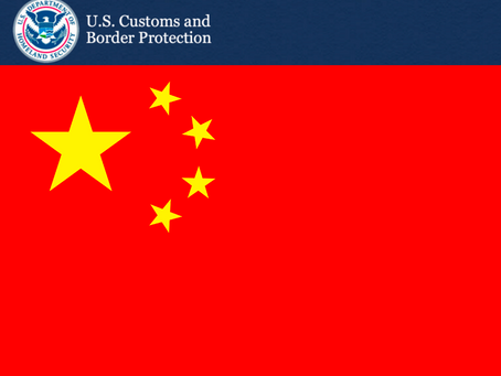 Customs Updates: $200B: Twelfth Round of Product Exclusions from China