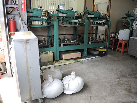 Yang Tea Chile Industry