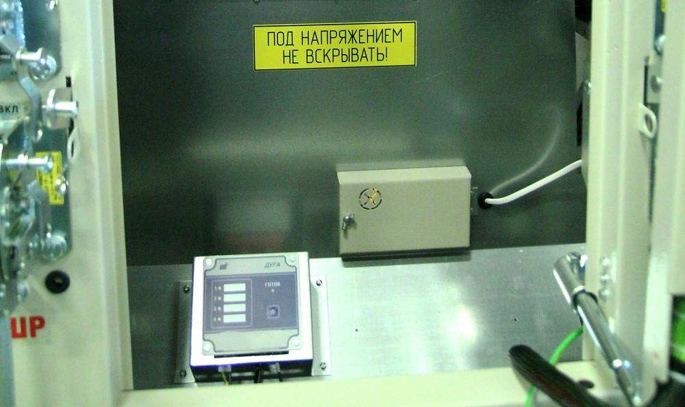 Дуговая защита в КСО-298