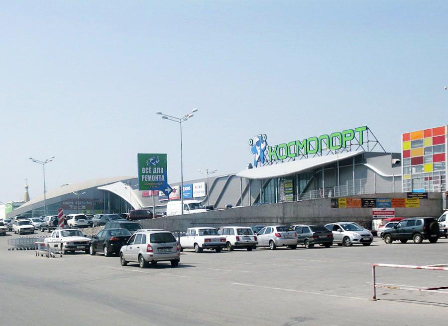 Торговый центр«Космопорт»