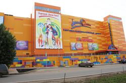 Торговый центр «Jam Mall»