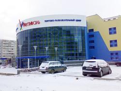 Торговый центр «Максидом»