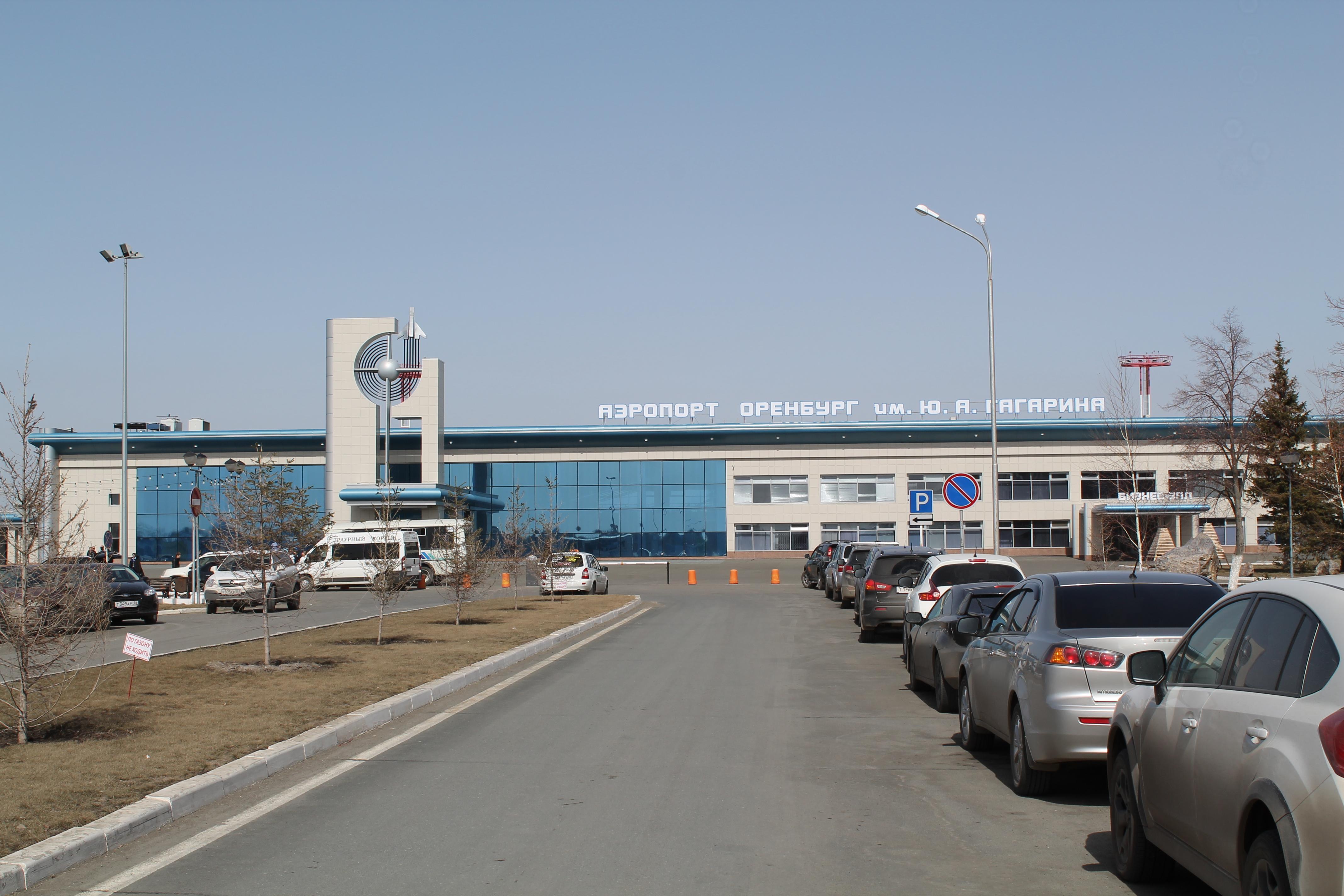Аэропорт г. Орегбург