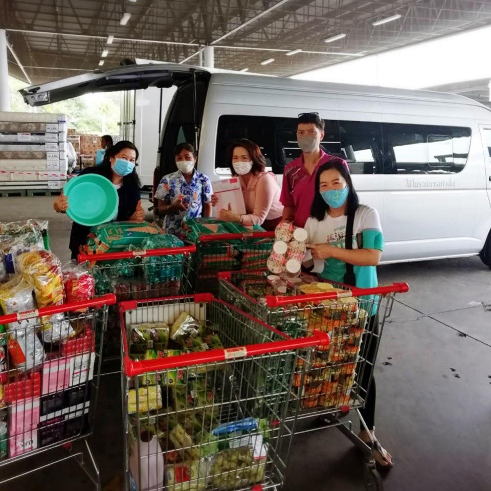 คณะศึกษาศาสตร์ จัดซื้อของอุปโภค บริโภค