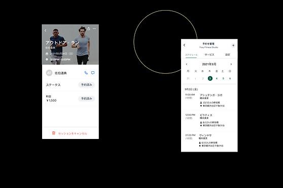 フィットネスビジネスの画像と、Wix オーナーアプリに表示されたフィットネスビジ