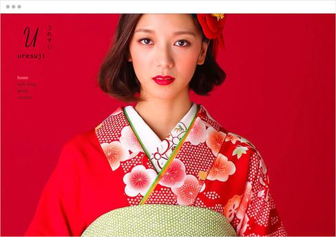 uresuji | ファッション