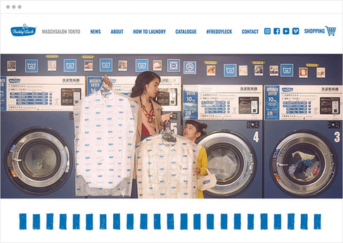 Freddy leck sein Waschsalon | サービス