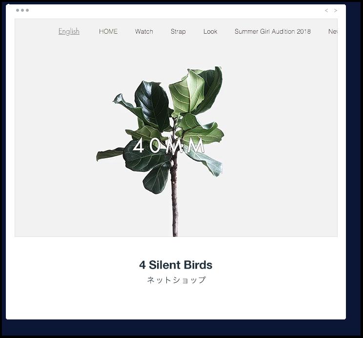 4 Silent Birds ネットショップ