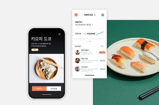 Wix Owner 앱에서 레스토랑 웹 사이트 및 주문 상태 대시 보드 보기