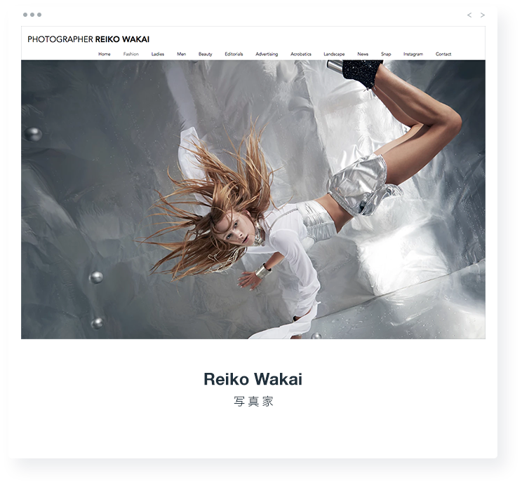 Reiko Wakai 写真家