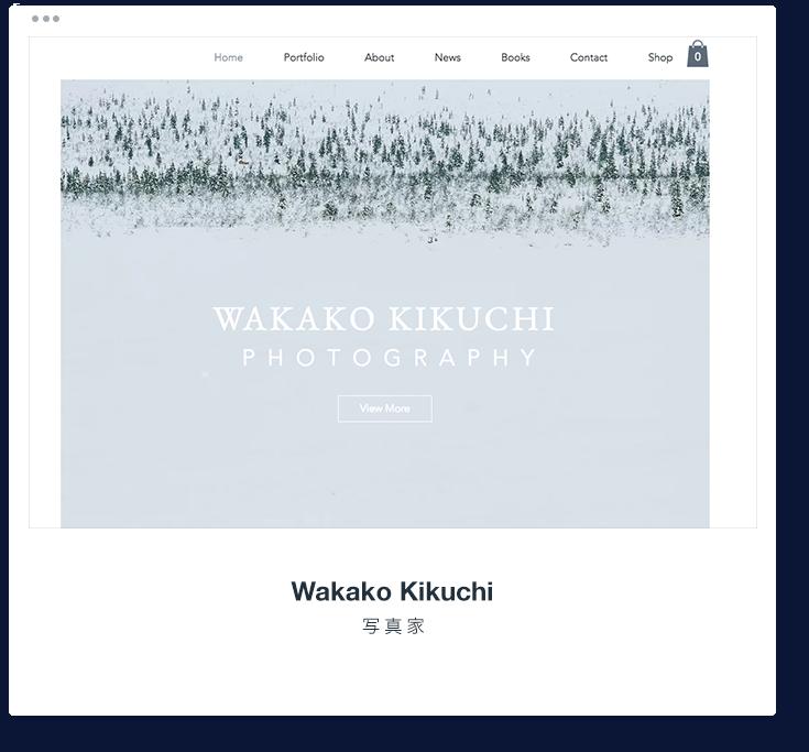 Wakako Kikuchi 写真家
