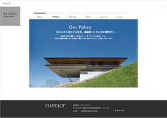 PRIVATE | 建築