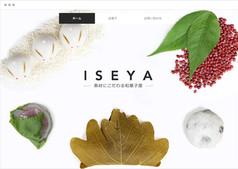 Iseya | 飲食店&グルメ