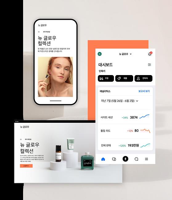 Wix 운영자 모바일 앱에서 비즈니스에 대한 분석 보고서